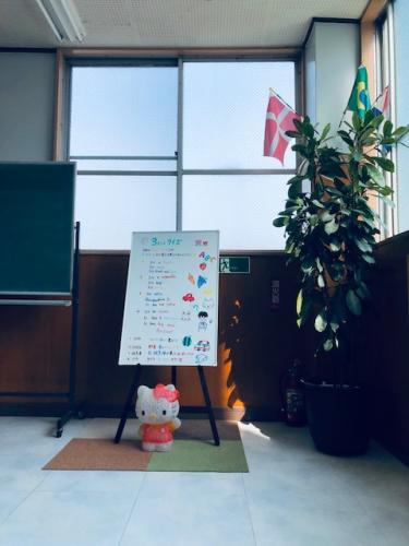 福島市 英会話教室